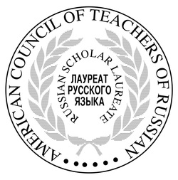 Logo for Council of Teachers of Russian